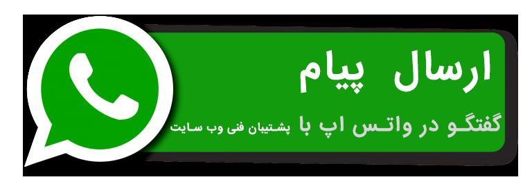 mahima whatsapp button